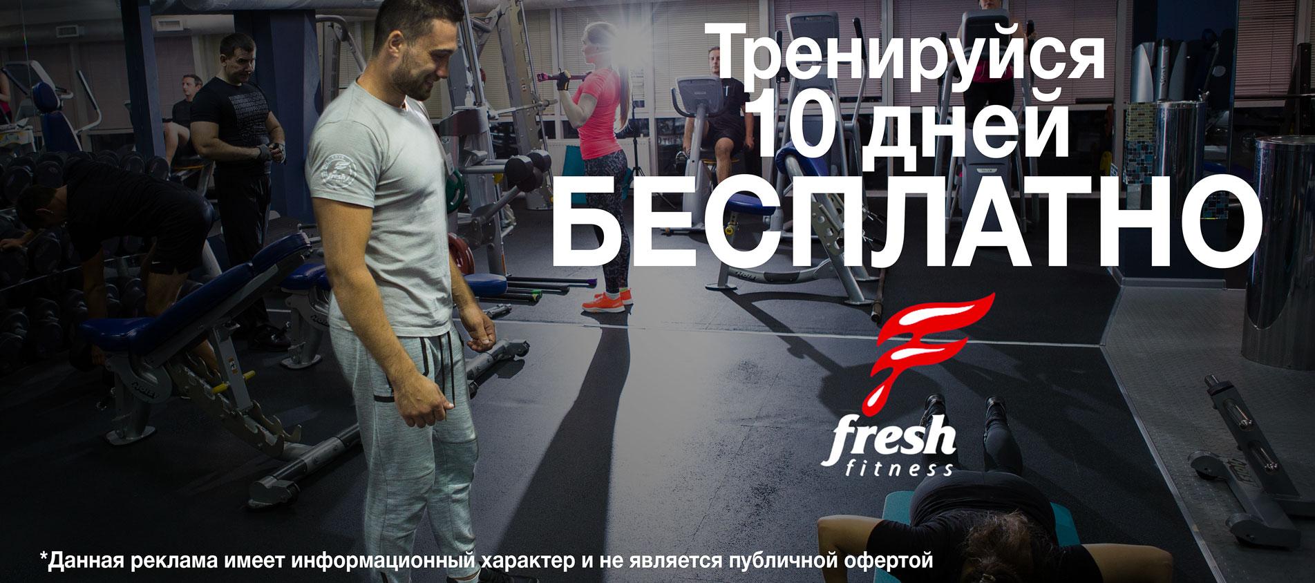 10dfree